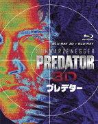 プレデター 3D・2Dブルーレイセット<2枚組> 【Blu-ray】