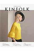 KINFOLK JAPAN EDITION VOL.13 JAPAN EDITION (NEKO MOOK)