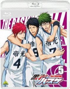 【楽天ブックスならいつでも送料無料】黒子のバスケ 3rd season 5【Blu-ray】 [ 小野賢章 ]