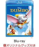 【楽天ブックス限定母の日ギフト】ダンボ【Blu-ray】+楽天ブックス限定ペーパーランタン&メッセージカードセット+ディズニー映画 アートカードブック