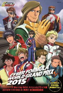 新世紀GPXサイバーフォーミュラ Blu-ray Box スペシャルプライス版【Blu-ray】 [ 金丸淳一 ]