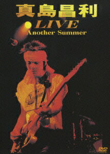 LIVE Another Summer画像