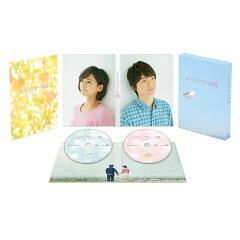 レインツリーの国 豪華版【初回生産限定】【Blu-ray】