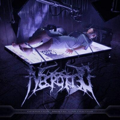 【輸入盤】Operation: Mental Castration画像