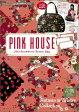 PINK HOUSE 2016 Strawberry Boston Bag