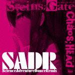 Science Adventure Dance Remix「CHAOS;HEAD」「STEINS;GATE」画像
