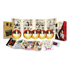【楽天ブックスならいつでも送料無料】民王 Blu-ray BOX(Blu-ray Disc)【Blu-ray】 [ 遠藤...