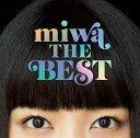 miwa THE BEST (2CD) [ miwa ]