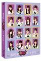 NOGIBINGO!DVD-BOX 【初回限定版】