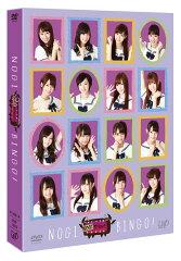 【楽天ブックスならいつでも送料無料】NOGIBINGO!DVD-BOX 【初回限定版】 [ 乃木坂46 ]