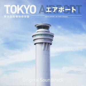 【送料無料】フジテレビ系ドラマ「TOKYO エアポート」オリジナル・サウンドトラック [ ティモシ...