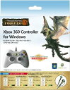 Xbox 360 Controller for Windows モンスター ハンター フロンティア オンライン スペシャル エ...