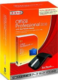 Microsoft Office Professional 2010 アップグレード with Arc Touch Mouse