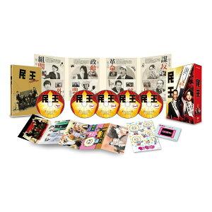 【楽天ブックスならいつでも送料無料】民王 DVD BOX [ 遠藤憲一 ]