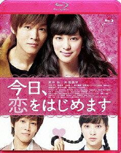 今日、恋をはじめます ブルーレイ通常版【Blu-ray】 [ 武井咲 ]