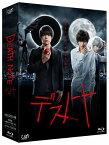 デスノート Blu-ray BOX【Blu-ray】 [ 窪田正孝 ]