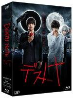 デスノート Blu-ray BOX【Blu-ray】