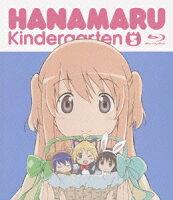 はなまる幼稚園 5【Blu-ray】