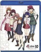 咲ーSaki- 阿知賀編 episode of side-A 10 スペシャルエピソード #16【Blu-ray】