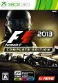 F1 2013 Complete Editionの画像