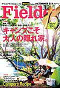 【送料無料】Fielder(vol.10) [ 笠倉出版社 ]