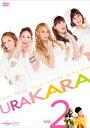 URAKARA vol.2 [ KARA ]