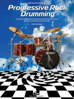 【輸入楽譜】プログレッシヴ・ロック・ドラミング(オーディオ・オンライン・アクセスコード付)