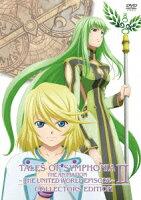 OVA テイルズ オブ シンフォニア THE ANIMATION 世界統合編 コレクターズ・エディション 第2巻
