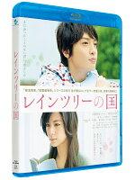 レインツリーの国【Blu-ray】