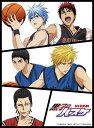 黒子のバスケ 3rd season 9【Blu-ray】 [ 小野賢章 ]