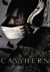 CASSHERN [ 紀里谷和明 ]