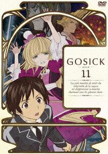 GOSICK-ゴシックー 第11巻画像