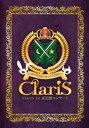 ClariS 1st 武道館コンサート〜2つの仮面と失われた太陽〜(初回生産限定盤)【Blu-ray】 [ ClariS ]