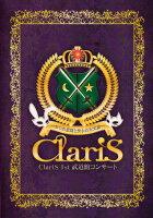 ClariS 1st 武道館コンサート〜2つの仮面と失われた太陽〜(初回生産限定盤)【Blu-ray】
