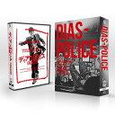 「ディアスポリス -異邦警察ー」 DVD-BOX [ 松田翔太 ]