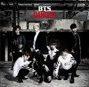 Danger -Japanese Ver.- [ BTS (防弾少年団) ]