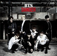Danger -Japanese Ver.-