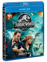 ジュラシック・ワールド/炎の王国 ブルーレイ+DVDセット【Blu-ray】