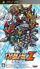 【送料無料】第2次スーパーロボット大戦Z 再世篇