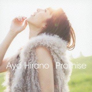 【送料無料】【新作CDポイント3倍対象商品】Promise(初回限定盤 CD+DVD) [ 平野綾 ]