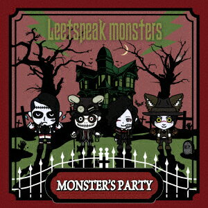 Monster's Party画像