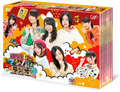 【送料無料】SKE48のマジカル・ラジオ2 DVD-BOX 【初回限定豪華版】 [ SKE48 ]
