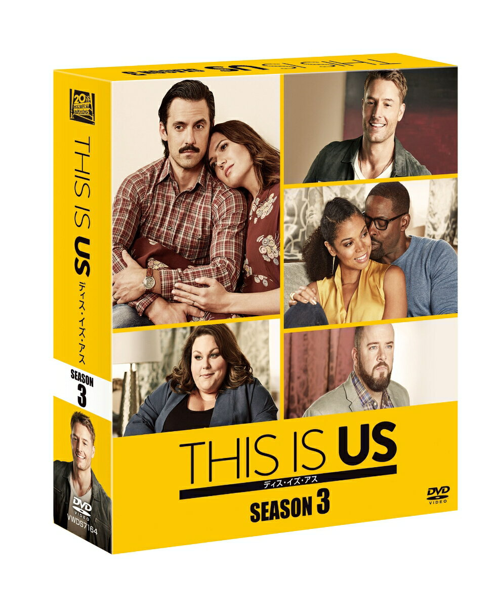 THIS IS US/ディス・イズ・アス シーズン3 コンパクト BOX
