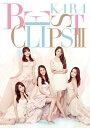 KARA BEST CLIPS 3【Blu-ray】 [ KARA ]