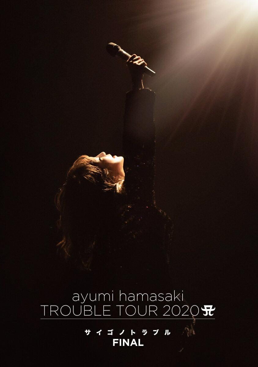 ayumi hamasaki TROUBLE TOUR 2020 A(ロゴ) 〜サイゴノトラブル〜 FINAL(スマプラ対応)