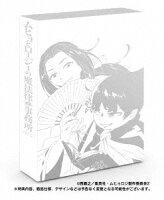 ムヒョとロージーの魔法律相談事務所第2期 コンプリート Blu-ray BOX【Blu-ray】
