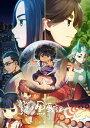 羅小黒戦記 ぼくが選ぶ未来【通常版】【Blu-ray】 [ 花澤香菜 ]