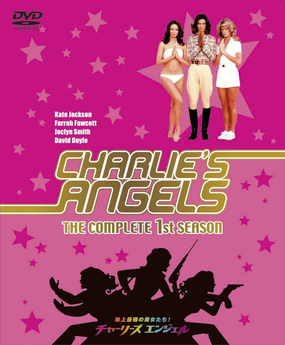 地上最強の美女たち!チャーリーズ・エンジェル コンプリート1stシーズン