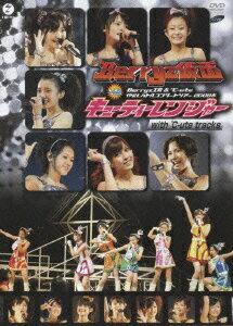 Berryz工房&℃-ute 仲良しバトルコンサートツアー2008春 〜Berryz仮面 vs キューティーレンジャー〜 with ℃-ute tracks画像