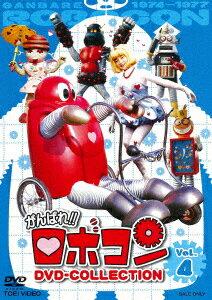 がんばれ!!ロボコン DVD-COLLECTION Vol.4画像